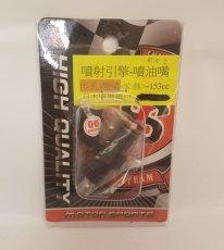 画像8: 京浜製 インジェクター (153cc/206cc/260cc/300cc) (8)