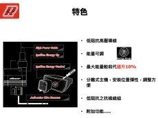画像7: aRacer パワースパークMAX イグニッションコイル  [シグナスX・BW'S125] (7)