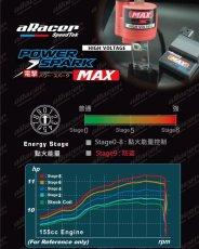 画像5: aRacer パワースパークMAX イグニッションコイル  [シグナスX・BW'S125] (5)