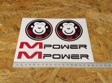 画像2: モンキーパワー マットステッカー&反射ステッカーセット 限定品 (2)