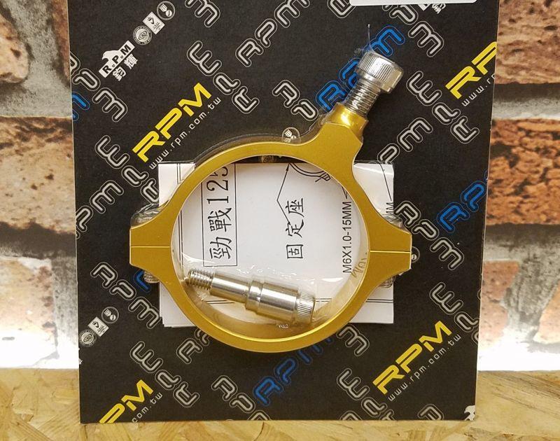 画像1: RPM ステアリングダンパーマウントキット [シグナスX ・BW'S125] (1)