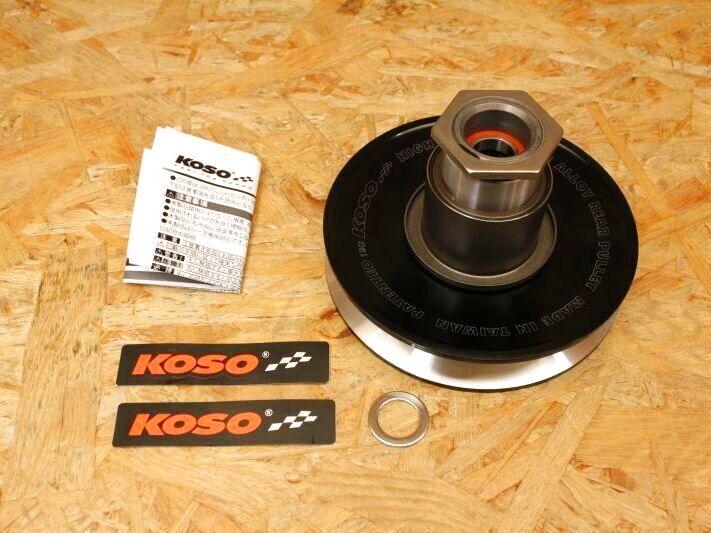 画像1: KOSO HPアルミセカンダリー(ブラック/レッド/ブルー) [シグナスX・BW'S125] (1)